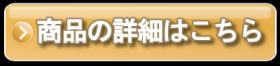 syosai_btn